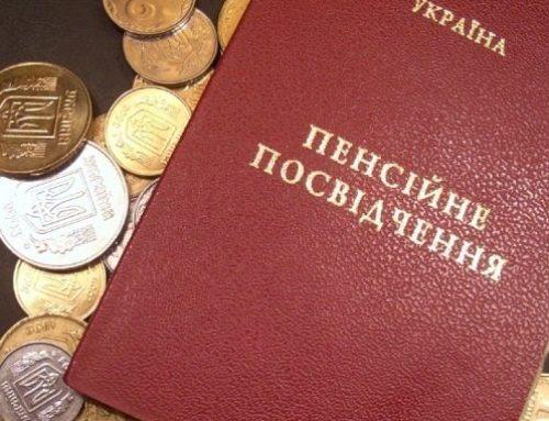 Спори щодо виплати недоотриманих пенсійних виплат у судовому порядку