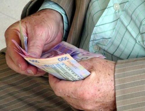 Перерахунок пенсій